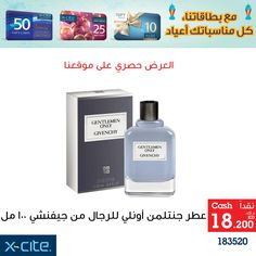 Gentlemen Only by Givenchy for Men 100 mL  available online for 18.200KD  http://www.xcite.com/gentlemen-only-by-givenchy-for-men-100-ml-eau-de-toilette.html