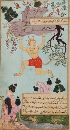Hanuman carrying the mountain. Illustration for a persian translation of the Hindu epic the Ramayana, 1597-1605. Mughal India.