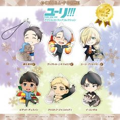 Crunchyroll - Yuri!!! on ICE Chara Forme Acrylic Strap Collection Vol. 2