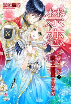 Ideas for drawing love couple reading Manga Anime, Cartoon As Anime, Manhwa Manga, Manga Art, Anime Couples Drawings, Anime Couples Manga, Manga Love, Anime Love, Manga Story