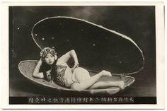 The lovely lady lounging in the clam shell  is Pan Xue-yan 潘雪艳, a popular Chinese opera actress during the 1920s. The British American Tobacco Company licensed her image for their Huafang 华芳 cigarette brand. Small collectible cards featuring Pan posing in the fashions of the day were included in each pack.