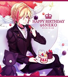 Nico Nico Singer - 96neko