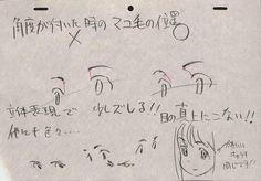 アニメ私塾: 目の描き方まとめ!!                                                                                                                                                     もっと見る