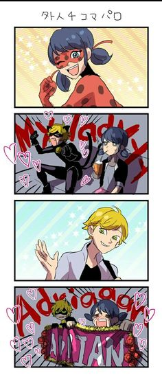Them and their obsessions (Miraculous Ladybug, Chat Noir, Marinette, Adrien) Ladybug E Catnoir, Comics Ladybug, Ladybug Und Cat Noir, Kevedd, Adrien Y Marinette, Adrien Agreste, Miraculous Ladybug Fan Art, Kawaii, Magical Girl