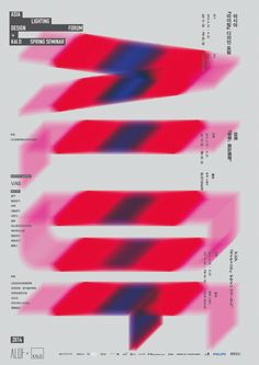 "Unit Editions on Twitter: ""Joonghyun Cho, Asia Lighting Design Forum poster…"
