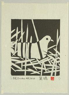 shape, printmaking, linocut, bird, nature journal, emphasis, Akio Onda