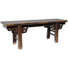 Chinese Elmwood Bench | From a unique collection of antique and modern benches at https://www.1stdibs.com/furniture/seating/benches/