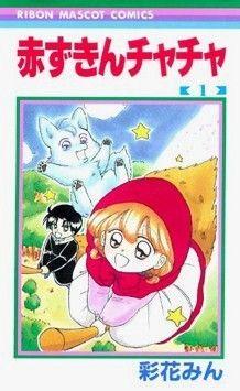 Old Comics, Time Capsule, All Anime, Magical Girl, Shoujo, Peanuts Comics, Family Guy, Manga, Cute