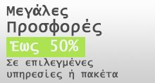Prosfores healthcure.gr