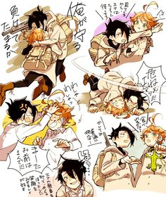 Read Yakusoku No Neverland / The Promised Neverland Best Manga Online in High Quality All Anime, Me Me Me Anime, Tsundere, Anime Demon, Anime Art Girl, Neverland, Anime Couples, Memes, Norman