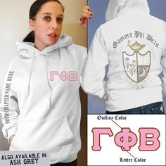 Gamma Phi Beta Crest Sweatshirt $39.95 #Greek #Sorority #Clothing #GammaPhiBeta #GPhiB #Crest #Sweatshirt #Hoodie