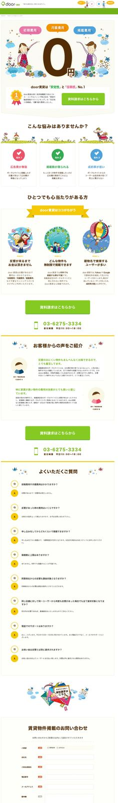 children flat webdesign
