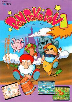 """(タイトー「ドンドコドン」チラシ/TAITO """"Don Doko Don"""" Flyerから) ■TAITO""""Don Doko Don"""" (Arcade)Flyer■ It is here if you want to see and a lot of goods, a larger image and more!→http://retrogamegoods.com/"""