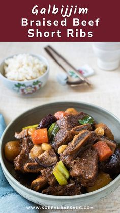 Galbijjim (kalbijjim) is a Korean traditional braised beef short ribs dish in a rich sauce. You can make these tender, succulent short ribs at home with this easy, authentic recipe! Asian Recipes, Beef Recipes, Cooking Recipes, Asian Desserts, Cooking Game, Cooking 101, Asian Cooking, Healthy Cooking, Healthy Food