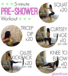 5-Minute Pre-Shower Workout : Glisten Fit