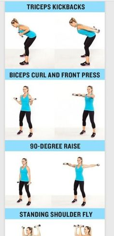 Different weight exercises