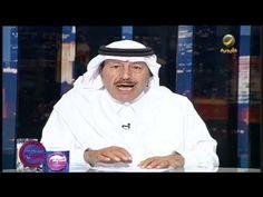 ادريس الدريس: الأمير محمد بن سلمان أيقونة مكافحة الفساد - YouTube Baseball Cards, Sports, Hs Sports, Sport
