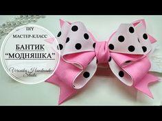 🎀Нарядный бантик из ленты см МК🎀 Bow of ribbon cm DIY Tutorial🎀 PAP Laço mini de fita Ribbon Hair Bows, Diy Hair Bows, Diy Bow, Diy Ribbon, Ribbon Crafts, Diy Baby Headbands, Baby Bows, Hair Bow Tutorial, Diy Tutorial