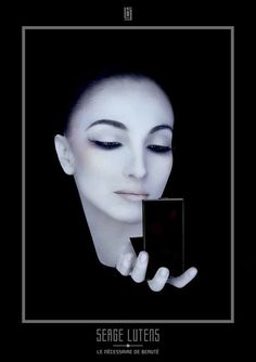 Serge Lutens Fard a Paupieres No 4 eyeshadow  palette 2015