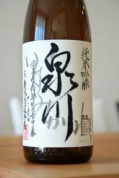 izumikawa junmaiginjou sake 泉川 純米吟醸 日本酒