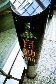 Scale mobili Giapponesi