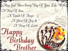 happy birthday brother, birthday wishes for brother