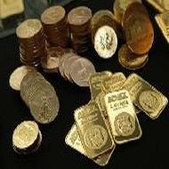 Gold Coins, Stock Market, Nifty, Precious Metals, Banks, Wordpress, Indian, How To Plan, Cover