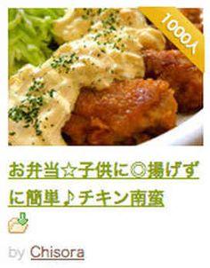 写真 Japanese Food, Turkey, Meat, Chicken, Cooking, Recipes, Kitchen, Turkey Country, Recipies