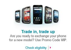 my T-Mobile VIP page New Model, Vip, Coding, Phone, Telephone, Mobile Phones, Programming