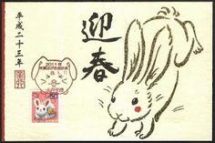 Japanses - year of rabbit. Maxicard.