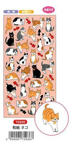"Kawaii ""neko"" Washi Paper Planner/ Scrapbook/ Journal/ Mail Package Decor Stickers. by niconecozakkaya on Etsy"