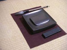 Japanese brush, stone, and ink