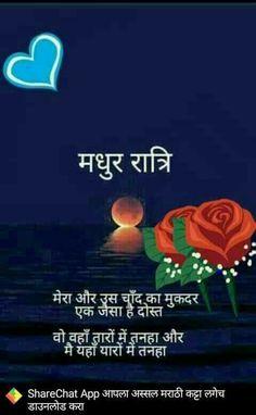 Good N Night Night Quotes Night Messages Good Night Image