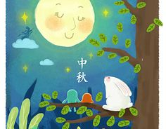 "Check out this project: ""Mid-Autumn festival""… Moon Illustration, Children's Book Illustration, Autumn Moon Festival, Chinese Festival, Board Decoration, Autumn Art, Preschool Art, Art Challenge, Chinese New Year"
