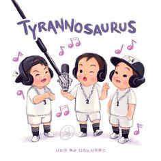 """ I'm a tyrant ~ Tyrannosaurus "" Korean Variety Shows, Korean Shows, Song Il Gook, Song Daehan, Man Se, Song Triplets, Superman Baby, Tyrannosaurus, Hush Hush"