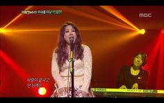 Han Young-ae - Love, on its Solitude, 한영애 - 사랑, 그 쓸쓸함에 대하여, I Am a Singer