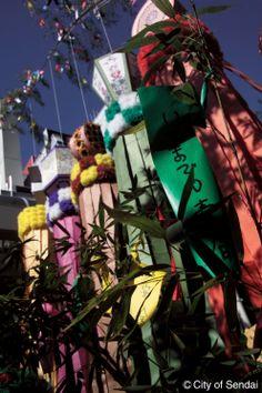 tanabata hawaii