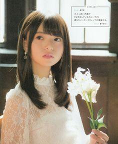 omiansary: KAWAII BOOK Mai Mai & Asuka-chan ... | 日々是遊楽也