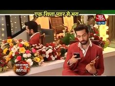 ISHQBAAZ 17th December 2016 News - YouTube
