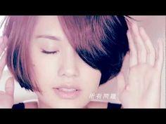 楊丞琳 缺陷美 MV (HQ官方完整版) - YouTube