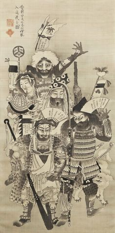 Ink on silk, hanging scroll.  Artist Soga Shôhaku, 1730-1781 , about 1770's, Japan.  The piece shows five military commanders whose names are on each flag or fan. They are soldiers in Nanboku-chô period, perhaps worked for Nitta Yoshisada. Shôhaku proclaimed himself as a descendant of Miura Daisuke Yoshiaki.