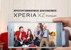 Kερδίστε ένα smartphone Xperia XZ Premium!