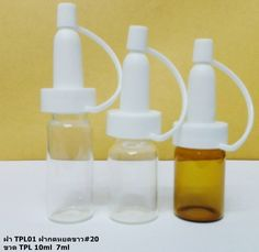 ฝา TPL01 ฝากดหยดขาว#20 ⋆ ดีเบล,ขายกระปุกครีม,ขวดปั้มครีม,หัวปั้ม,หัวสเปรย์,เครื่องบรรจุครีม ราคาส่ง Water Bottle, Water Bottles