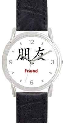 Friend - Chinese Symbol - WATCHBUDDY® DELUXE SILVER TONE WATCH - Black Strap - Small Size (Children's: Boy's & Girl's Size) WatchBuddy. $49.95