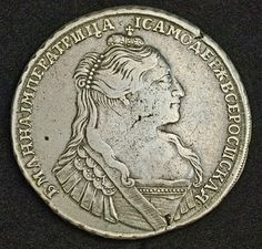 Russian Imperial Coins Russian Imperial Coins Silver Ruble of Empress Anna Ioannovna of Russia Russian Coins Ruble Silver coin of Em. Imperial Eagle, Imperial Russia, Coin Art, Coin Display, Gold And Silver Coins, World Coins, Rare Coins, Coin Collecting, Archaeology