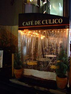 culico.jpg (375×500)