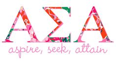 attain, vs pink, soror, life, alpha sigma alpha, ασα, asa, seek, alphasigmaalpha