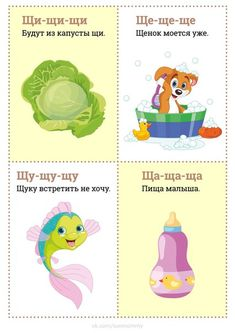 Russian Language Lessons, Learn Russian, Baby Sensory, Games For Kids, Montessori, Winnie The Pooh, Disney Characters, Fictional Characters, Activities
