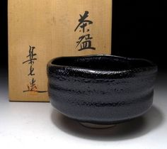 Vintage Japanese Tea Bowl, Kuro Raku.