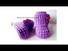 41 Пинетки спицами ботиночки Василиса - YouTube Baby Booties, Baby Shoes, Knit Baby Dress, Baby Knitting Patterns, Knitting Socks, Knit Crochet, Baby Kids, Style, Over Knee Socks
